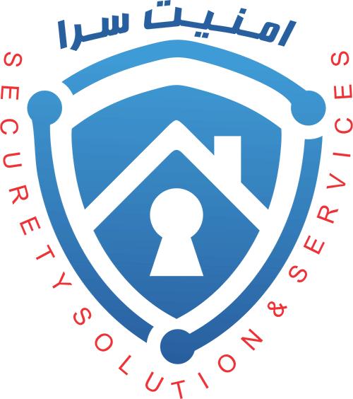 تامین امنیت اماکن مهم شما با امنیت سرا